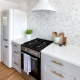 Cuisine Contemporaine Contemporary Kitchen